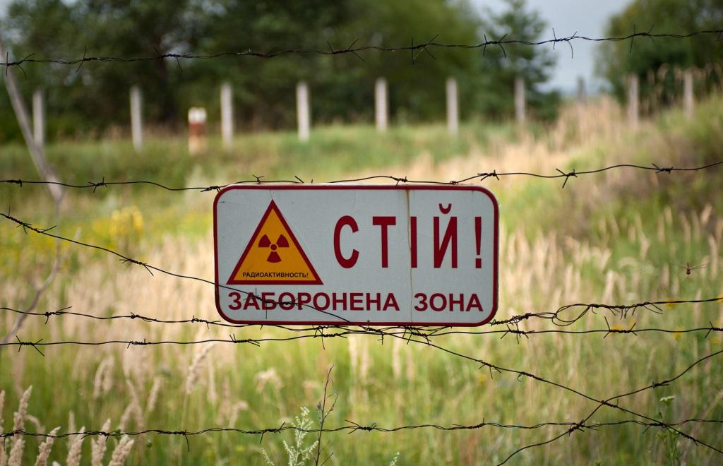 Заборонена земля, або куди неможливо потрапити туристам?