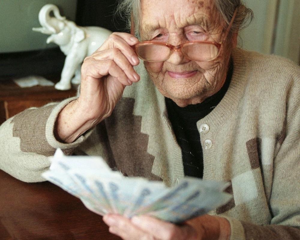 Мені відмовили у додатковій пенсії