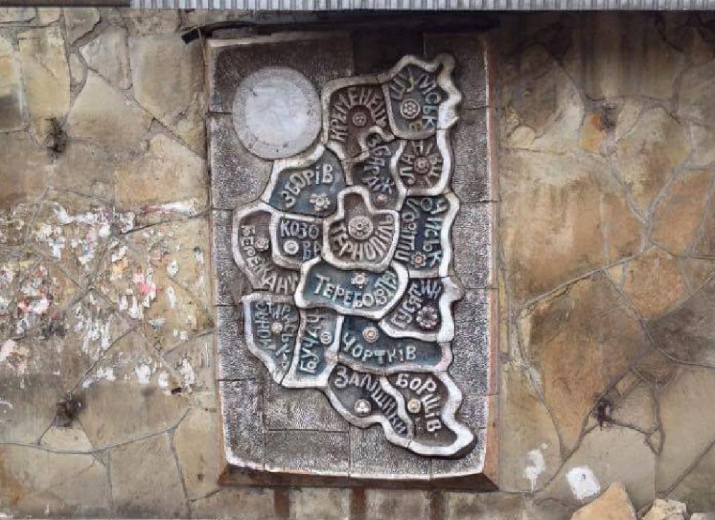 Барельєф «Карта Тернопільської області» передадуть у музей