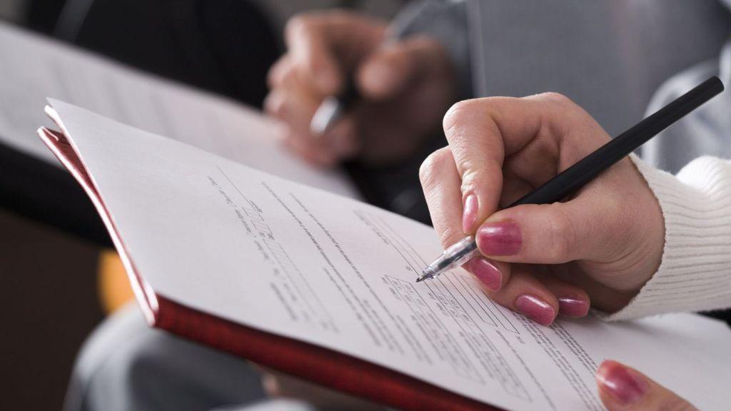 Особливості укладання договору «Про визнання електронних документів»