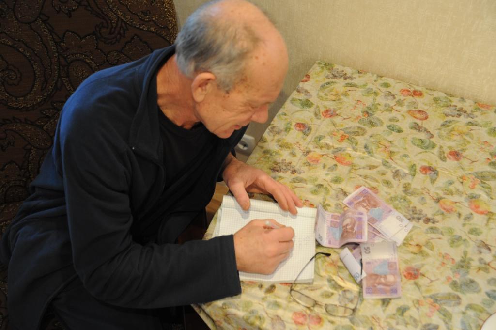Хто має право на пенсію за віком у 2018 році