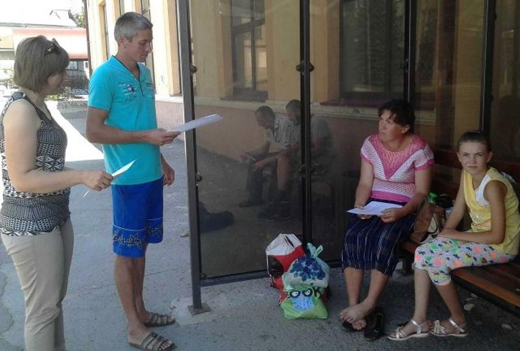 Збаражцям на автовокзалі пропонували… вакансії