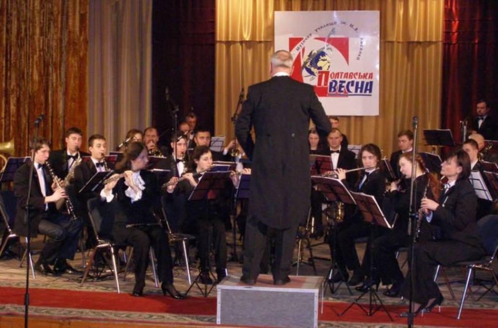 Тернополяни привезли нагороди з «Полтавської музичної весни»