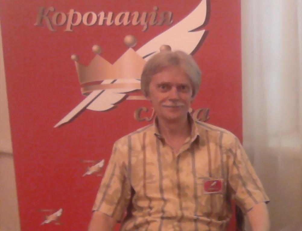 Тернопільський письменик отримав престижну нагороду. На жаль, посмертно