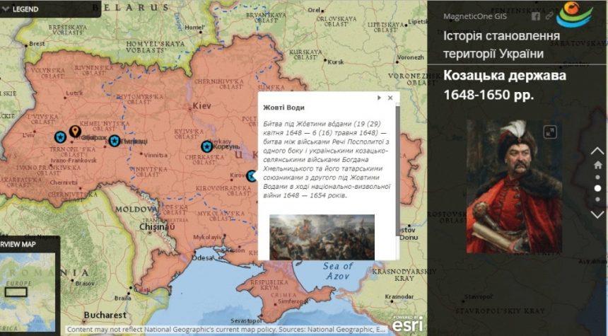 Представили перші інтерактивні карти для тернополян