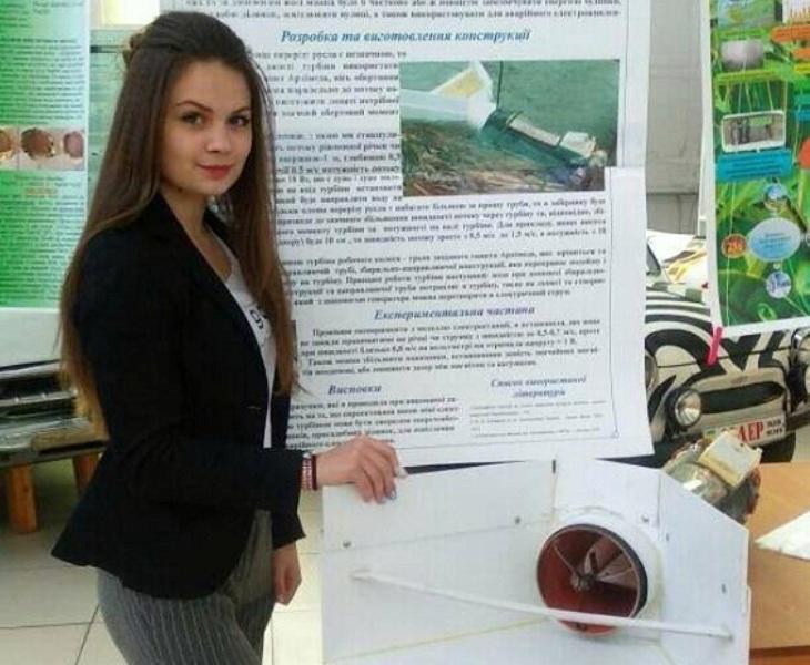 Учениця з Тернопільщини – серед призерів міжнародного конкурсу