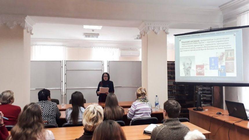 У Тернополі відзначили 75-річчя з дня народження письменника Левка Крупи