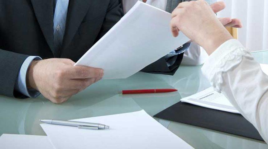 Порядок подання та розгляду заперечень до акта перевірки