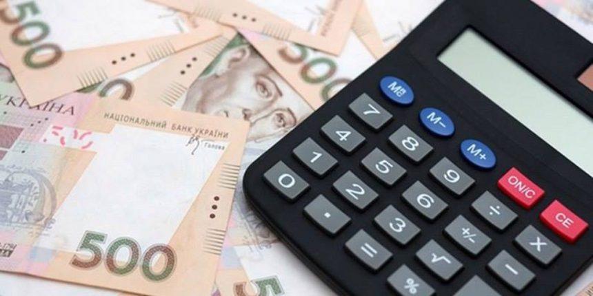 ПРО НАС І ПРО ГАЗ: уряд ухвалив рішення про призначення субсидій у разі сумнівних боргі