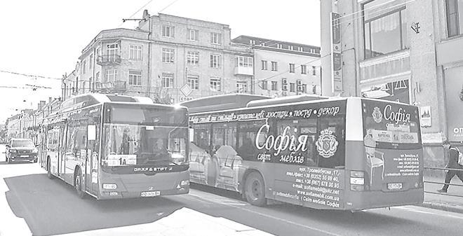 Проїзд у тролейбусах для учнів і студентів Тернополя буде безкоштовний
