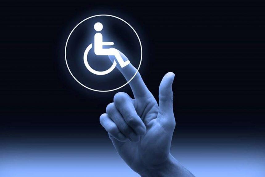 Єдиний внесок для працюючих осіб з інвалідністю