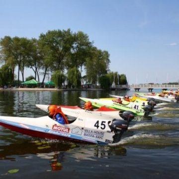Чемпіонату світу з водно-моторного спорту 2019 у Тернополі