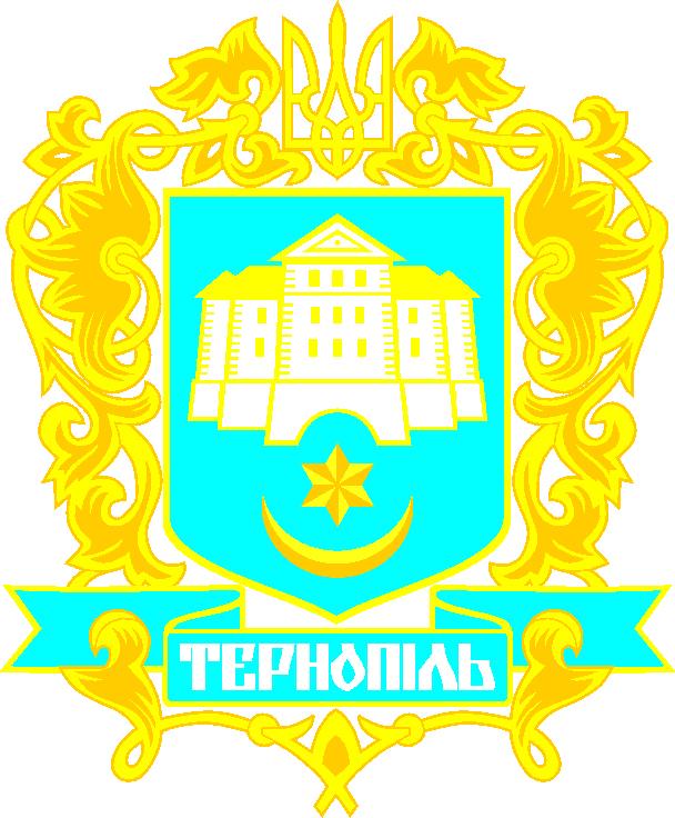 Трьом тернополянам присвоїли звання «Почесного громадянами міста Тернополя»