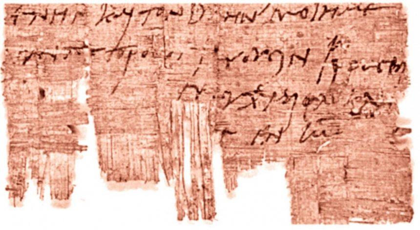 Найстаріший лист, написаний християнином