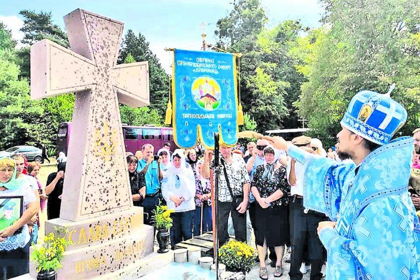 Всеукраїнська проща у Лішні. Спільна молитва за небесних синів