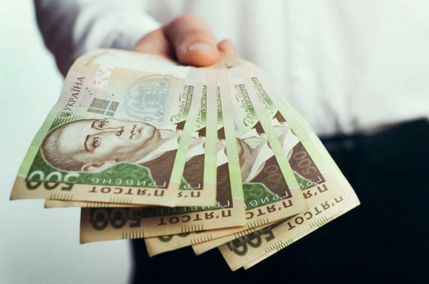 Гранична межа денних готівкових розрахунків