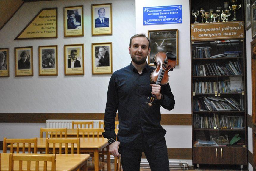 Скрипаль-віртуоз Олександр Божик: «Під час виступу я завжди викладаюся на двісті відсотків»