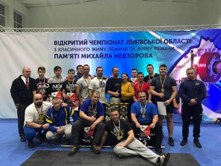 Яскраві перемоги на чемпіонаті Львівщини