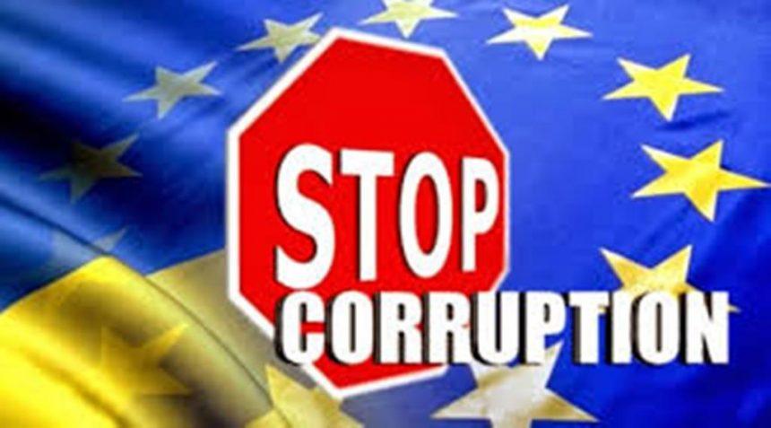 Спільно протидіяти корупції
