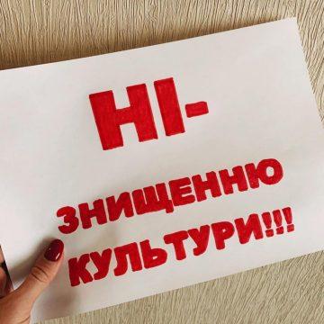 Для чого Україні культура?