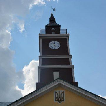 Відкрили оглядовий майданчик Теребовлянської ратуші